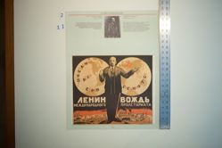 Lenin bozhd' mezhdunarodnogo proletariata (Lenin is the god of the international proletariat