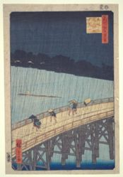 Ohashi Bridge, Sudden Shower at Atake, from the series One Hundred Famous Views of Edo