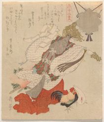 Uzume Dancing for the Goddess Amaterasu, from the series The Twelve Animals of the Zodiac (Jūnishi)