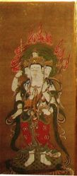 Three-headed deity