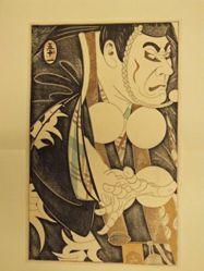 The Actor Ichikawa Ennosuke III as Musashibo Benkei