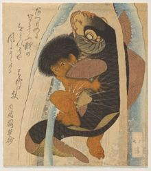 Kintarō Struggling with the Giant Carp (Kintarō to Koi)
