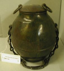 Pot with cover and chain handle