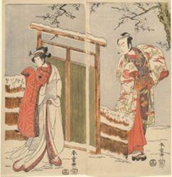 Segawa Kikunojo II as the Sagi Musume