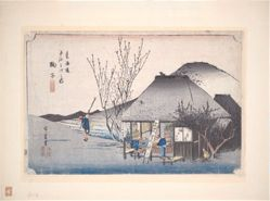 Mariko Tea Shop, from the series Fifty-three Stations of the Tokaido