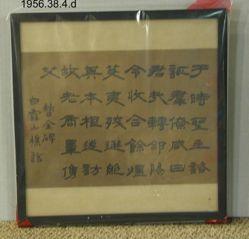 Cao Quan Bei
