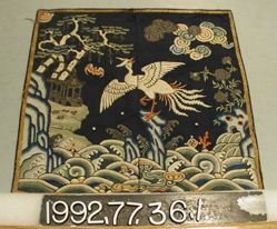 Mandarin square, decorated with a silver pheasant, insignia of fifth civilian rank