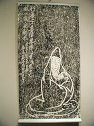 Rubbing of Guanyin holding a child