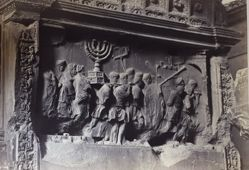 Untitled (Relief with spoils of Jerusalem, Arch of Titus)