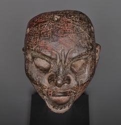 Mask with Incised Design in Epi-Olmec Script