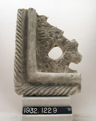 Fragment of Pierced Stone Screen (Ecrau de Pierre)