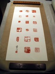 """Impressions of Seventeen Seals, with Inscription by the Artist"""