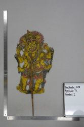 Shadow Puppet (Wayang Kulit) of Pemutian Brahma