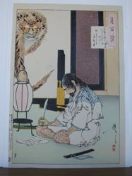 Moon of the summer night - Akashi Gidayu : # 83 of One Hundred Aspects of the Moon