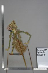 Shadow Puppet (Wayang Kulit) of Basuki, from the set Kyai Drajat