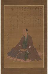 Portrait of Yamada Tokuemon