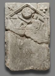 Latin Funerary Stele with Banquet Scene