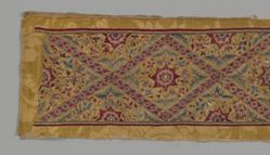Altar Cloth or Ceremonial Hanging
