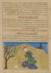 The Prophet Muhammad Overcomes Rukana ibn Abd Yezid, from a Manuscript of Hafiz-i Abru's Majma' al-tawarikh