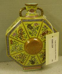 Pilgrim Bottle with Eight Treasures and Longevity Character (Shou)