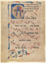 "Madonna and Child, initial letter ""C""; from illuminated manuscript"