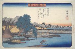 Clearing Weather at Susaki : Eight Views of Kanazawa