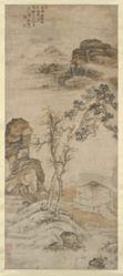 Landscape in the style of Ni Zan