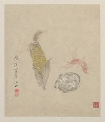 Corn, Lotus Root, and Water Chestnut
