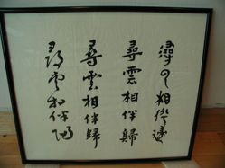 Calligraphy in Various Scripts