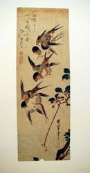 Five Sparrows Flying above a Cherry Tree