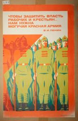Chtoby zashchitit' vlast' rabochikh i krest'ian…nam nuzhna moguchaia krasnaia armiia. V.I. Lenin (In order to protect the power of the workers and the peasants...we need a powerful Red Army. V.I. Lenin