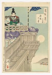 Moon and the helm of a boat  -  Taira no Kiyotsune : # 50 of One Hundred Aspects of the Moon