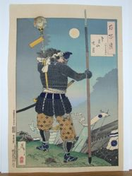 Mount Tobisu dawn moon - Toda Hanbei Shigeyuki : # 52 of One Hundred Aspects of the Moon