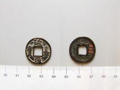Engi-Tsuho from Heian Period