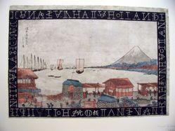 View of Takanawa in Edo