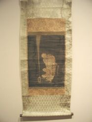 Rakan or Luohan with incense burner