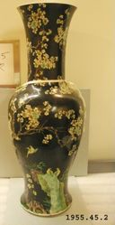 Vase with Flowering Plum, Birds, and Rock