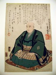 Portait of Hiroshige