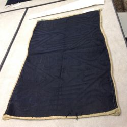 Two Lengths Compound Satin from a Ka'aba Cover