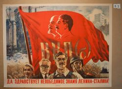 Da zdravstvuet nepobedimoe znamia Lenina-Stalina! (Long live the invincible flag of Lenin and Stalin!)