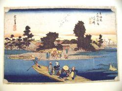 Kawaski, rokugo tosen, No. 3, Series: 53 Stations of the Tokaido