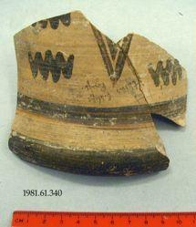Amphora neck fragment