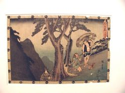 Scene from Chushingura Act V