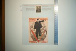 Pust' gospodstvuiushchie klassy sodrogaiutsia pered kommunisticheskoi revoliutsiei (Let the ruling classes tremble before the communist revolution!