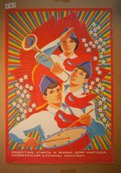 Rabotai, uchis' i zhivi dlia naroda, sovetskoi strany pioner! (Soviet Pioneer, work, study and live for the people!)