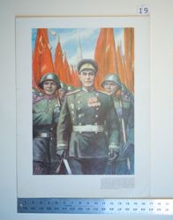 Tovarishch L.I. Brezhnev po pravu byl v riadakh ego uchastnikov v kachestve komissara svodnogo polka 4-ogo Ukrainskogo fronta (Comrade Brezhnev Was There, at the Victory Parade, a Comissar of the Ukrainian Front)