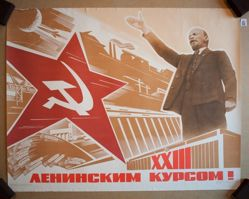 Leninskim kursom! (Following Lenin's Course!)