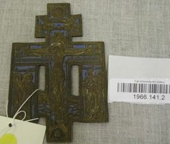 Blue Enamel cross representing the Crucifixion
