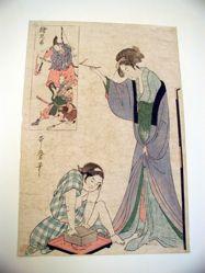 Minamoto no Yosimasa kills beast while child traps rat