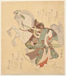 Ichikawa Danjūrō VII as Okane